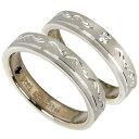 【刻印無料】2本セット:プラチナマリッジリング結婚指輪:プラチナ950/K18