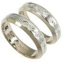 【刻印無料】マリッジリング 結婚指輪 ペア 2本セット プラチナ950 K18 ペアリング