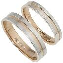 【刻印無料】2本セット:プラチナマリッジリング結婚指輪:プラチナ950/K18PG