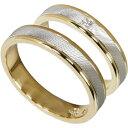 ショッピングジュエリーボックス 【10%OFFクーポン】【刻印無料】2本セット_プラチナ900/K18_プラチナマリッジリング結婚指輪