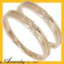 【刻印無料/送料無料】ペアリング2本セット:マリッジリング結婚指輪:1粒ダイヤ0.006ct/K10ピンクゴールド:K10PG
