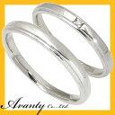 【刻印無料/送料無料】ペアリング2本セット:マリッジリング結婚指輪:1粒ダイヤ0.005ct/K10ホワイトゴールド:K10WG