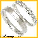 【刻印無料/送料無料】ペアリング2本セット:マリッジリング結婚指輪:ダイヤ9石:0.04ct/K10ホワイトゴールド:K10WG