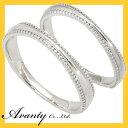 ペアリング2本セット:マリッジリング結婚指輪:ミル打ち/K10ホワイトゴールド:K10WG
