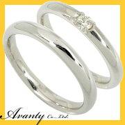 【刻印無料】2本セット:甲丸:プラチナマリッジリング結婚指輪:1粒ダイヤ0.07ct/プラチナ900:Pt900