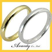 【刻印無料】2本セット:甲丸:マリッジリング結婚指輪:K18イエローゴールド:K18YG/K18ホワイトゴールド:K18WG