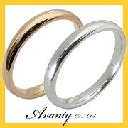 【刻印無料】2本セット:甲丸:マリッジリング結婚指輪:K18ピンクゴールド:K18PG/K18ホワイトゴールド:K18WG