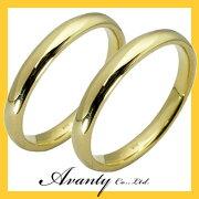 【刻印無料】2本セット:甲丸:マリッジリング結婚指輪:K18イエローゴールド:K18YG