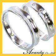 【刻印無料】2本セット:プラチナマリッジリング結婚指輪:内反り:スリーストーンダイヤ0.03ct/プラチナ900:Pt900