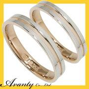 【刻印無料】マリッジリング 結婚指輪 ペア 2本セット プラチナ950 K18PG ペアリング