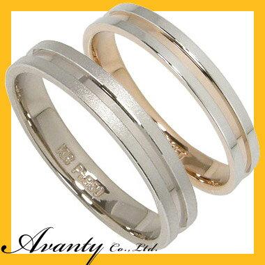 【スーパーセール】結婚指輪 マリッジリング プラチナ ペアリング 2本セット ブライダルジュエリー プラチナ950/K18PG:K18WG