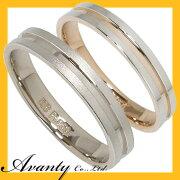 結婚指輪 マリッジリング プラチナ ペアリング 2本セット ブライダルジュエリー プラチナ950/K18PG:K18WG