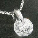 ダイヤモンド ネックレス 一粒 プラチナ 鑑定書付 Dカラー エクセレント 0.3ct 0.3カラットup以上 プラチナ900/プラチナ850