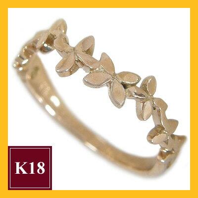 K18 ゴールド リング 指輪 レディース 女性に人気の「葉」 リーフリング K18ピンクゴールド K18PG K18ゴールドリーフリング 指輪(女性が自分用やプレゼントに選ぶ)