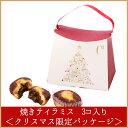 【シーキューブ-C3-】焼きティラミス 3コ入り<クリスマス限定パッケージ>ティラミスが、しっとり、ふんわりの焼き菓子に。北海道産マスカルポーネを使用したスポン...