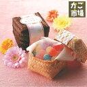 【30個セット】 アジロ彩篭 竹かご 網代かご ギフトボックス 小物入れ お菓子入れ イベント用品
