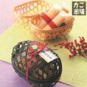 【5個セット】 六ツ目彩俵かご 竹かご ギフト用 和菓子 洋菓子 かわいい イベント用 おしゃれ