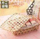 【30個セット】 六ツ目長方平フタ付 竹かご お弁当 テイクアウト容器 ギフト用 お菓子入れ お土産