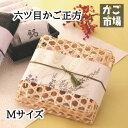 【30個セット】 六ツ目正方フタ付 Mサイズ 竹かご お弁当 テイクアウト容器 ギフト用 お菓子入れ お土産