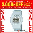 【3年保証】 カシオ CASIO G-SHOCK Gショック 防水 ジーショック G-LIDE Gライド 腕時計 メンズ GLS-5600CL-7DR ホワイト 白 【あす楽】