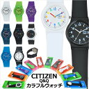 シチズン Q&Q VP46J カラーウォッチセレクション 腕時計シチズン CITIZEN Q&Q VP46J カラー 腕時計セレクション 腕時計