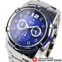 腕時計 MUSK ムスク メンズ 腕時計 クロノグラフ オールステンレス MSE2502104 ブルー 青 【楽ギフ_包装】