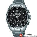 【お取寄せ】 SEIKO セイコー BRIGHTZ ブライツ ソーラー電波 メンズ 腕時計 SAGA145