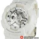 Baby-G CASIO カシオ ベビーG レディース 腕時計 アナデジ BA-110-7A3DR ホワイト 海外モデル