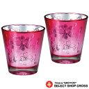 One Style ワンスタイル ELEGANT STYLE エレガントスタイル Sakura 桜グラス ペアセット さくらピンク2個 1423set