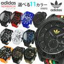 アディダスadidasオリジナルス腕時計アナログNEWBURGHChronographニューバーグクロノグラフ選べる11カラー