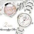 ALESSANDRA OLLA アレサンドラオーラ 腕時計 レディース ブランド 腕時計 ブレス シンプル AO-340 ステンレス シェル 星 スター エビちゃん ファッションウォッチ