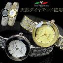 レディース 腕時計 ブランド Izax Valentino ...