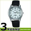 SEIKO アルバ ソーラー メンズ 腕時計 AEFD545