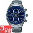 【3年保証】 SEIKO セイコー WIRED ワイアード クオーツ メンズ 腕時計 AGAV110 福士蒼汰 正規品