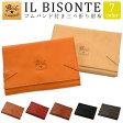 即納 IL BISONTE イル ビゾンテ 三つ折り財布 ゴムバンド付き カーフレザー 本革/牛革 C0237 選べる7カラー