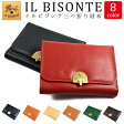 即納 イルビゾンテ IL BISONTE レザー 革 三つ折り財布 C0850 選べる8カラー