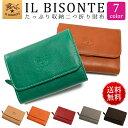 IL BISONTE イル ビゾンテ 二つ折り財布 カーフレザー 本革/牛革 C0883 選べる7カラー
