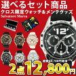 【選べるセット商品 2点セットで12,800円!! 腕時計 BOX 腕時計工具 クロス限定モデル サルバトーレマーラウォッチ&メンテグッズ】