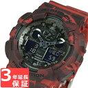 G-SHOCK CASIO 腕時計 GA-100CM-4ADR レッド×迷彩 海外モデル