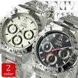 OXXIV オクシブ 腕時計 リミテッドモデル メンズ クロノグラフ腕時計 メタルベルト OXV-CR10 選べる2色 ブラック ホワイト