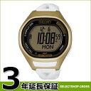 SEIKO セイコー PROSPEX プロスペックス メンズ 腕時計 SBEG013 スーパー ラン