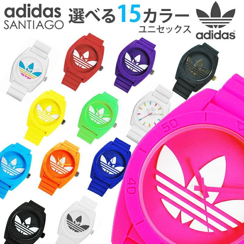 アディダス adidas オリジナルス 腕時計 アナログ SANTIAGO サンティアゴ …...:shop-cross9:10034736