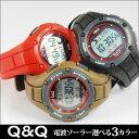 シチズン Q&Q ソーラー 電波 メンズ 腕時計 デジタル ブラック 黒 レッド 赤オレンジ ブラウン 3カラーから選べる!MHS6-30 【腕時計 メンズ ソーラー 電波 男性用腕時計 リストウォッチ ランキング 防水 ソーラー電波時計】