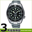 SEIKO プロスペックス 腕時計 SBDX017