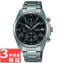 【3年保証】 SEIKO セイコー WIRED ワイアード クオーツ メンズ 腕時計 AGAT404 福士蒼汰 正規品