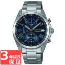 【3年保証】 SEIKO セイコー WIRED ワイアード クオーツ メンズ 腕時計 AGAT405 福士蒼汰 正規品 【あす楽】