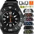 シチズン Q&Q 電波ソーラー 腕時計 HG14-304 HG14-305 HG14-325 HG14-335 HG14-345 HG14-355 HG14-365 選べる7カラー