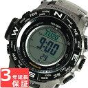 PRO TREK CASIO カシオ プロトレック メンズ 腕時計 MULTI FIELD LINE 電波ソーラー チタン PRW-3500T-7DR シルバー×ブラック 海外モデル