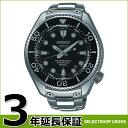 【お取寄せ】SEIKO セイコー PROSPEX プロスペックス メカニカル 自動巻(手巻つき) メンズ 腕時計 SBEX003 国産ダイバーズ50周年記念限定 JAMSTEC しんかい6500 限定500個