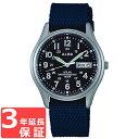 【3年保証】 セイコー SEIKO アルバ ALBA SOLAR アルバ ソーラー メンズ 腕時計 AEFD556 正規品